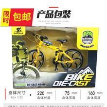 饰品赛车折叠玩具自行池P投儿童玩 h多款 脚踏车出口迷你大号装图片