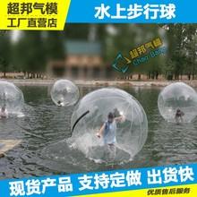 水上步行球儿童舞蹈芭蕾充气水上滚筒球成人行走海上冲浪透明球模图片