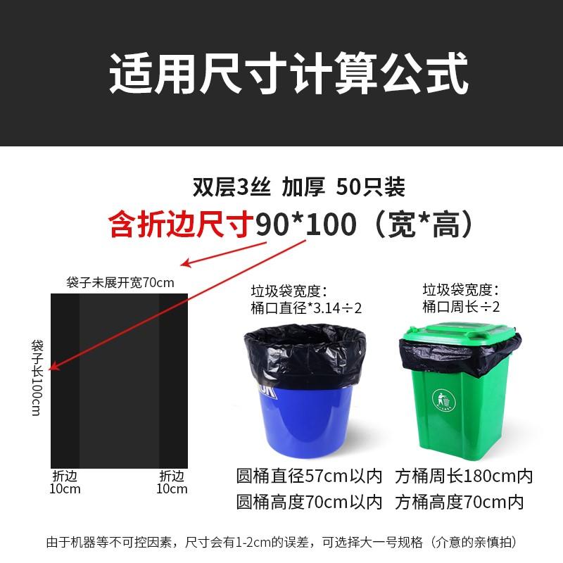 家庭垃圾桶经典公用垃圾袋子防滑大黑家居餐厨办公加宽个性垃圾袋