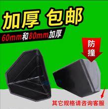 家具包角包角边防撞角护边材料固定仪器脚垫防震塑料护角护角纸箱图片