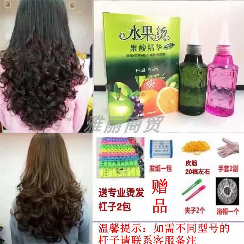 Краска для волос Артикул 585236827984
