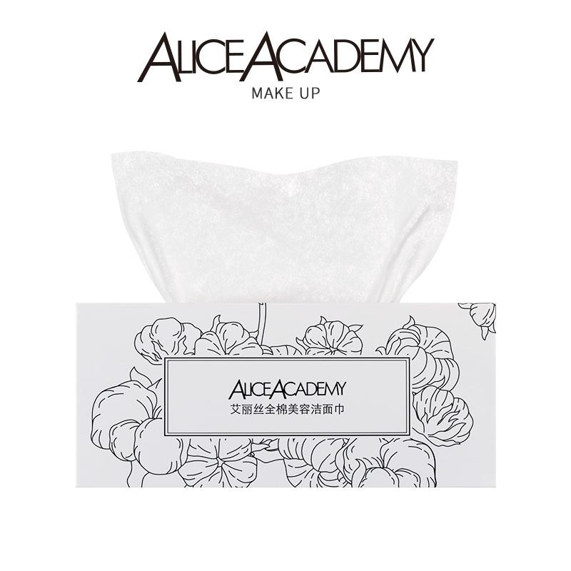 艾丽丝学院 加厚棉柔巾干湿两用纯棉洁面湿巾便携式洗脸卸妆巾