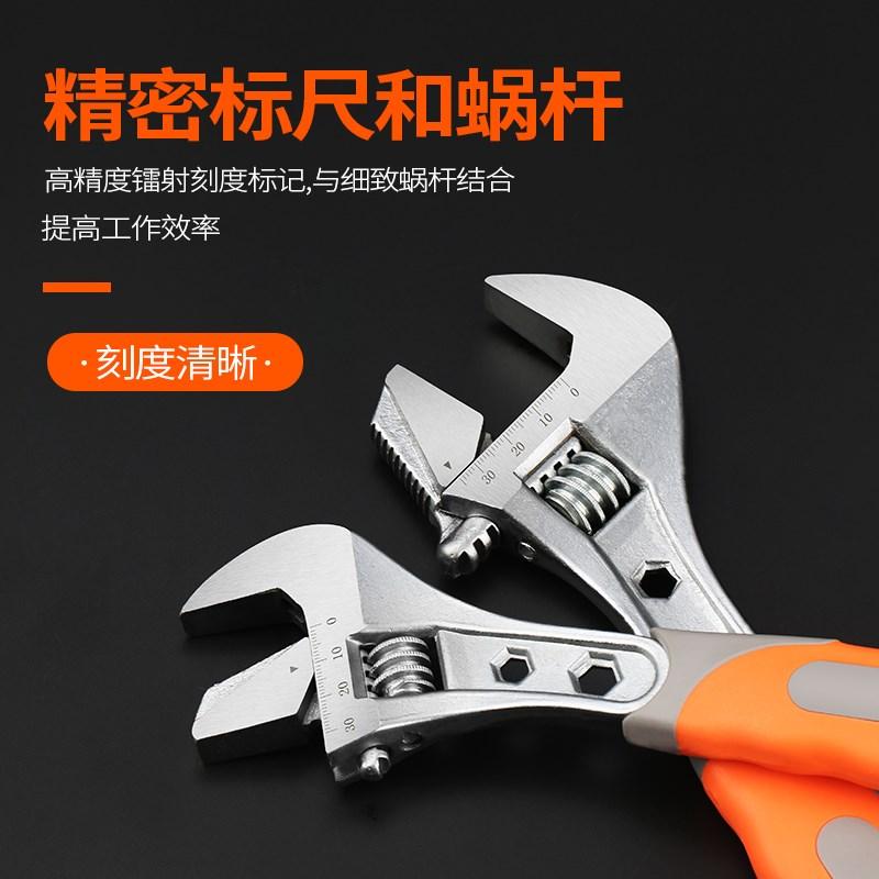多功能管活两用活动扳手套装工具万用活口板子家用活板管钳活络手