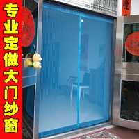 Summer mosquito curtains screen door magnet screen window curtain bedroom encryption free magnetic soft sand door custom