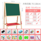 Household children's magnetic drawing board color primary school students writing graffiti board can be raised and lowered double-sided blackboard scaffolding