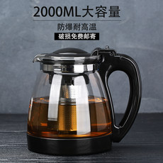 Bubble teapot teapot glass household kettle heat-resistant flower teacup kung fu red teacup filter tea maker tea set