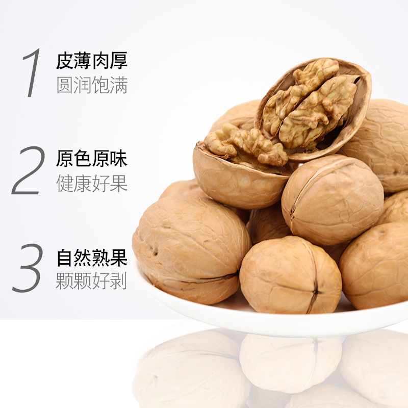 新疆薄皮核桃大脆皮新鲜孕妇专用无添加新货5斤装整箱薄壳生原味