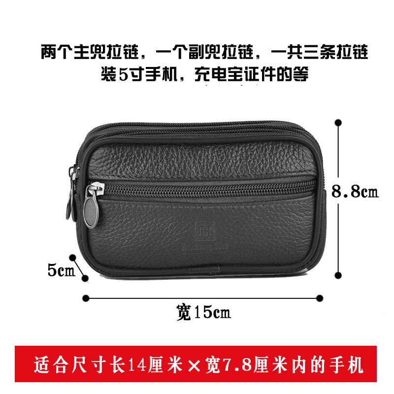Спортивные сумки для телефона и плеера Артикул 596936026559
