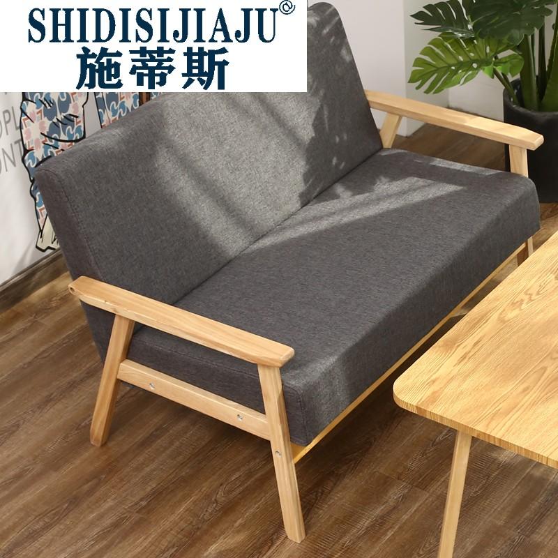 施蒂斯ch-001沙发椅