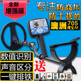 Metal detector underground treasure 10 m archaeological 3030 gold and silver pulse visible high precision outdoor search treasure