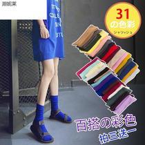 大腿袜加肥加大女防滑长筒袜过膝大码高筒长韩国学生学院风