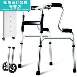 医疗器械家用老年老人助行器脑血栓带轮可推带座可坐四脚辅助行走图片