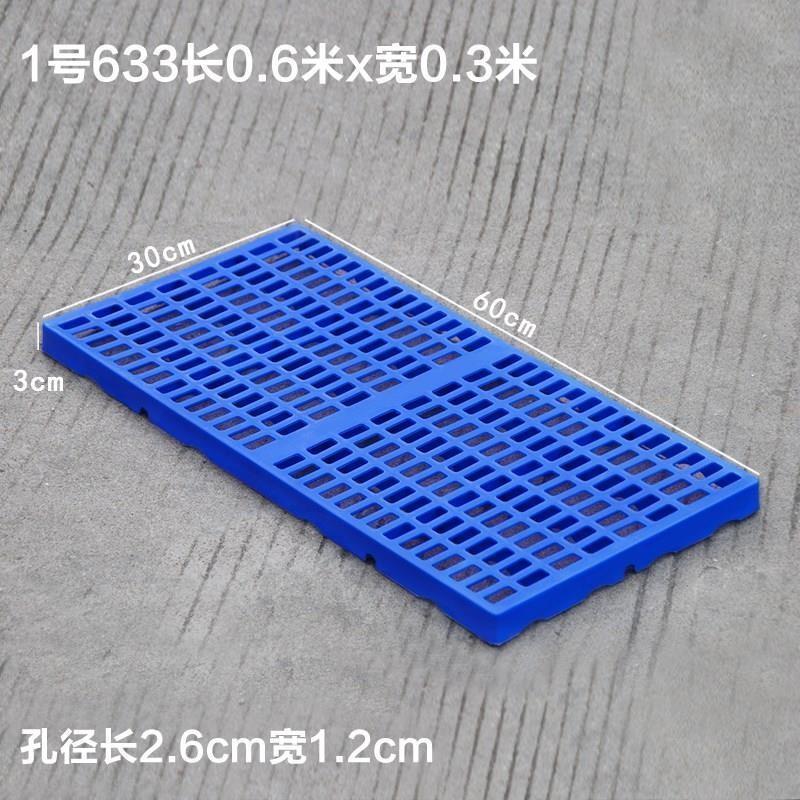 垫板垫漏粪板狗笼脚垫脚板大型犬不锈钢网格狗笼柔软塑料底