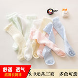 Baby stockings summer thin section ultra-thin mosquito 0-3 years old 1 newborn baby cotton over the knee spring and summer long socks