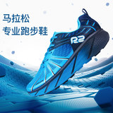 R2CLOUDS cloud running shoes 2019 new marathon running shoes sports mesh breathable men's shoes super light shock shoes