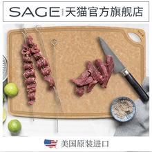 SAGE菜板美国进口砧板不易发霉厨房切菜板家用实木水果辅食面案板