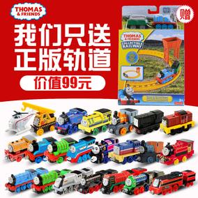 费雪托马斯合金小火车中型挂钩泰国原装儿童玩具火车头手动款推行