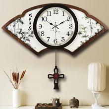 静音复古创意简约大气时钟石英钟表 客厅挂钟中国风扇形中式时尚