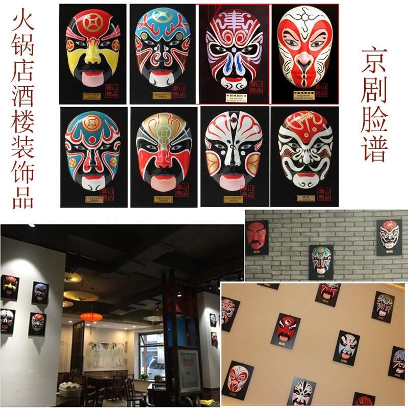 Национальные китайские сувениры Артикул 592063429913