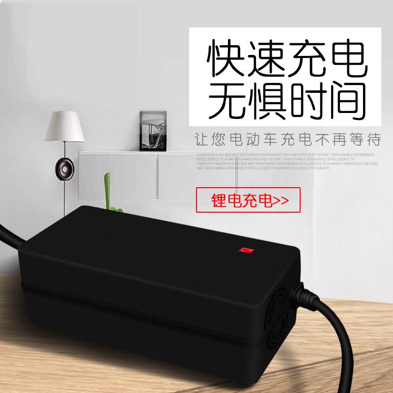 广源梦锂电池充电器滑板车