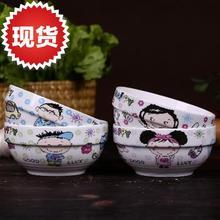 创意卡陶四口专属 包邮 e小汤碗一家三具瓷米饭碗餐子通可爱亲 家用图片