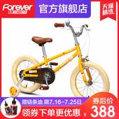 宝宝单车 上海永久官方授权儿童自行车16寸男女小孩脚踏车公主款