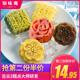 知味观绿豆冰糕绿豆饼桂花糕好吃的点心零食品杭州特产传统糕点酥