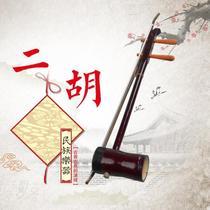 黑檀二胡乐器大人演奏专业正品儿童初学者入门琴苏州二胡厂家直销