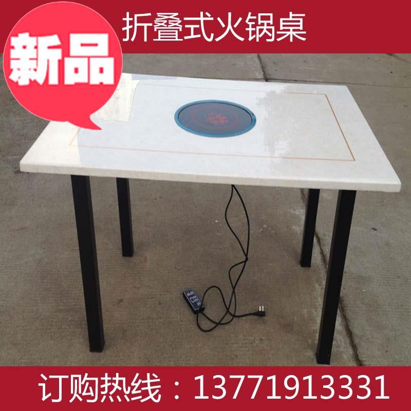 Мебель для ресторанов / Фургоны для продажи еды Артикул 596195728871