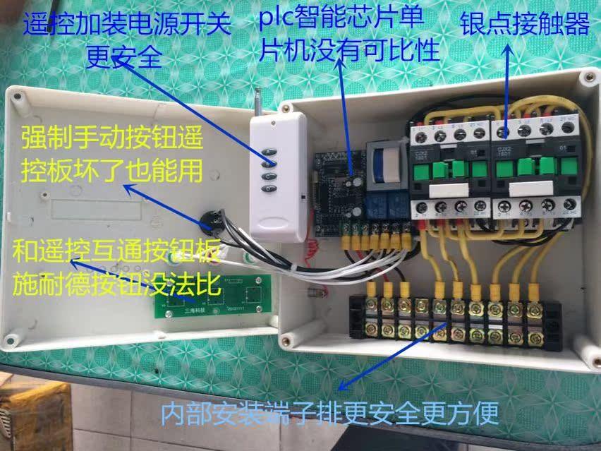 电梯 货梯 楼层 传菜机 三层 四层 五层配电箱 楼层控制器