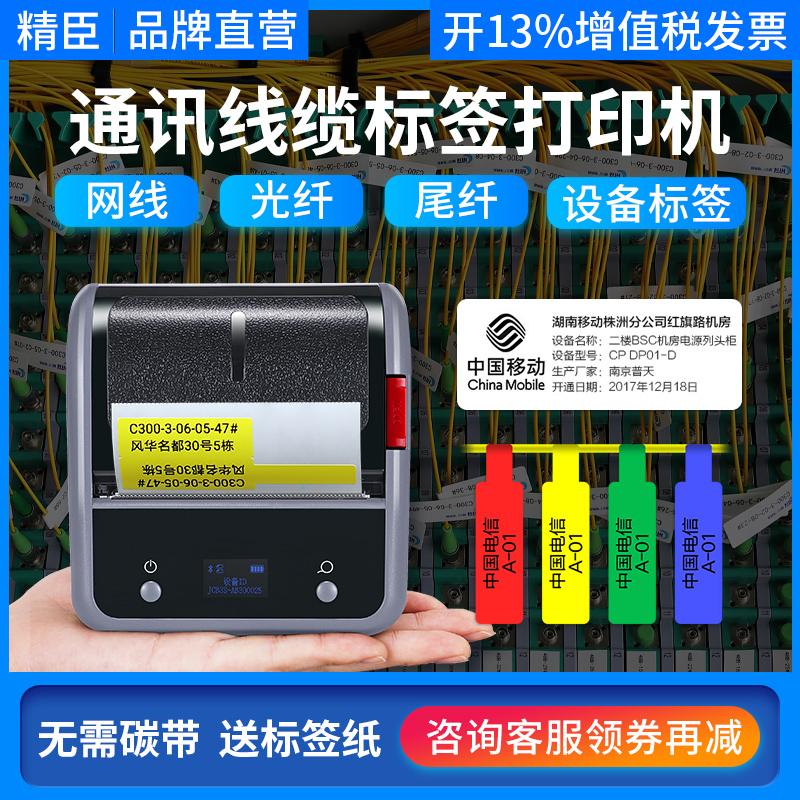 Оборудование для оптического волокна / ВОЛС Артикул 586585450891