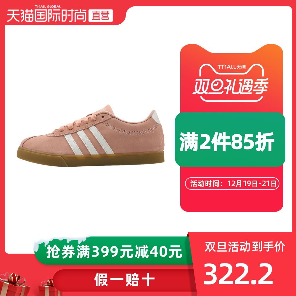 【直營】Adidas運動鞋女鞋 COURTSET 低幫板鞋防滑休閑鞋F35767
