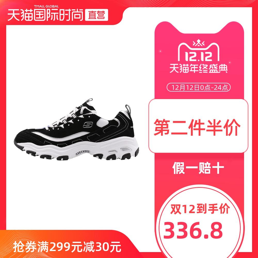 【直营】Skechers男鞋D'LITES厚底鞋轻便熊猫鞋跑步鞋52675-BKW