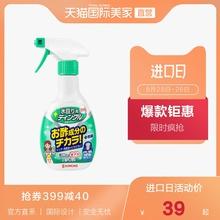 强力清洗剂泡沫洗涤喷雾 日本金鸟厨房油烟机去油污油渍 直营