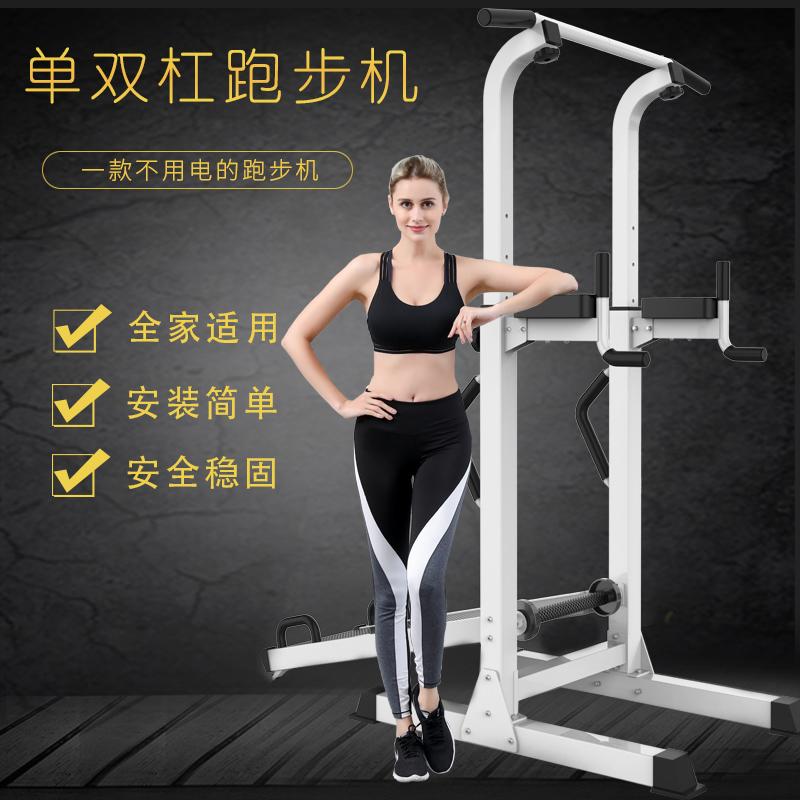 Тренажеры для фитнеса Артикул 590855115242