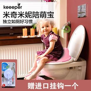 德国进口迪士尼儿童马桶圈坐便圈宝宝婴幼儿男女孩坐便器坐便垫