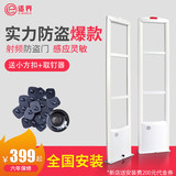 Supermarket anti-theft door control alarm clothing store cosmetics store merchandise anti-theft sensor RF sound magnetic security door