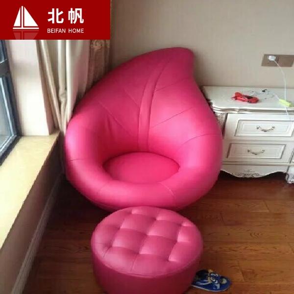 创意卧室懒人沙发单人个性阳台皮树叶子电脑椅旋转小沙发卡通椅子