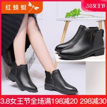 红蜻蜓2019春季女鞋真皮女靴休闲简约短筒平跟尖头粗跟短靴女踝靴图片