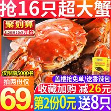 【抢第2份0元】大闸蟹鲜活现货六月黄特大蟹海鲜水产鲜活螃蟹鲜活