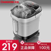 长虹足浴盆器全自动足底按摩洗脚盆电动加热泡脚桶家用恒温高深桶