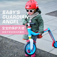 Austria ScootRide children's skating helmet protective gear bicycle scooter balance car sports helmet