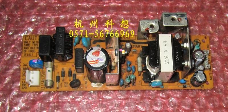 适用松下kx-FP343cn  363CN电源板 松下kx-FP383cn电源板原装拆机