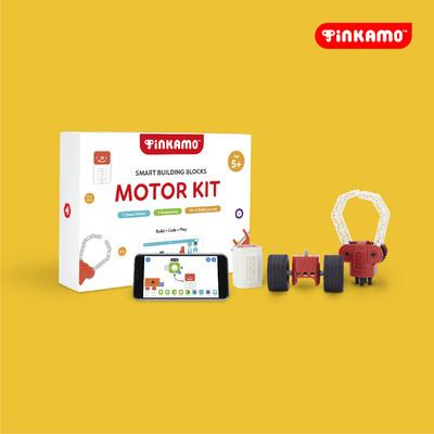 Tinkamo创豆编程  Motor百变马达 steam教育diy科学实验制作玩具