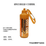 Notland L-Carnitine portable bottle liquid subfilled vial protein powder box fitness funnel tonic box medicine box