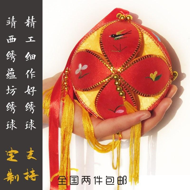 三月三绣球广西靖西壮族特色抛绣球女舞蹈民间手工艺品特色体操