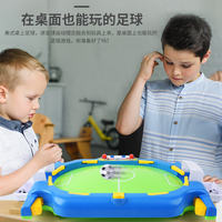 Children's double game table football game machine parent-child interactive board game catapult ball boy girl educational toys