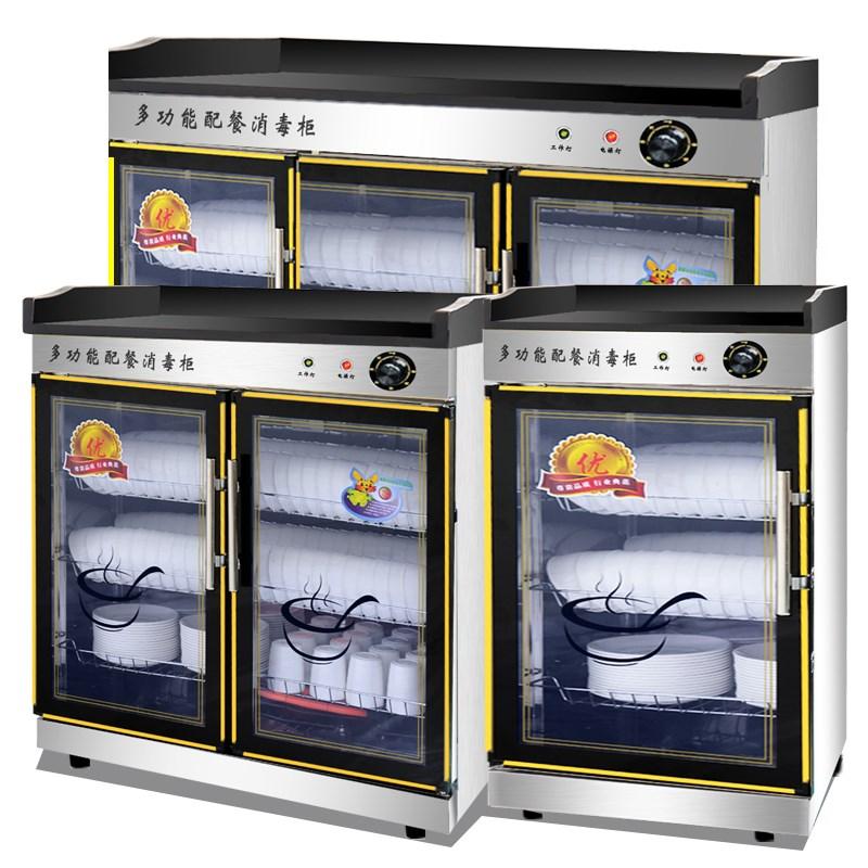 商用茶水柜柜备餐柜家用不锈钢碗柜卧式双门大容量保洁柜