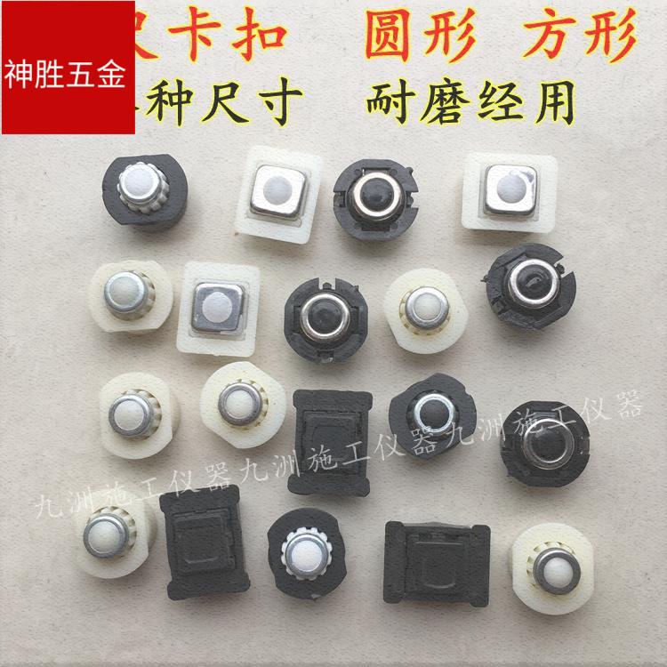 塔尺扣圆形卡扣按钮水准仪铝合金塔尺尺扣3米5米7米塔尺配件通用