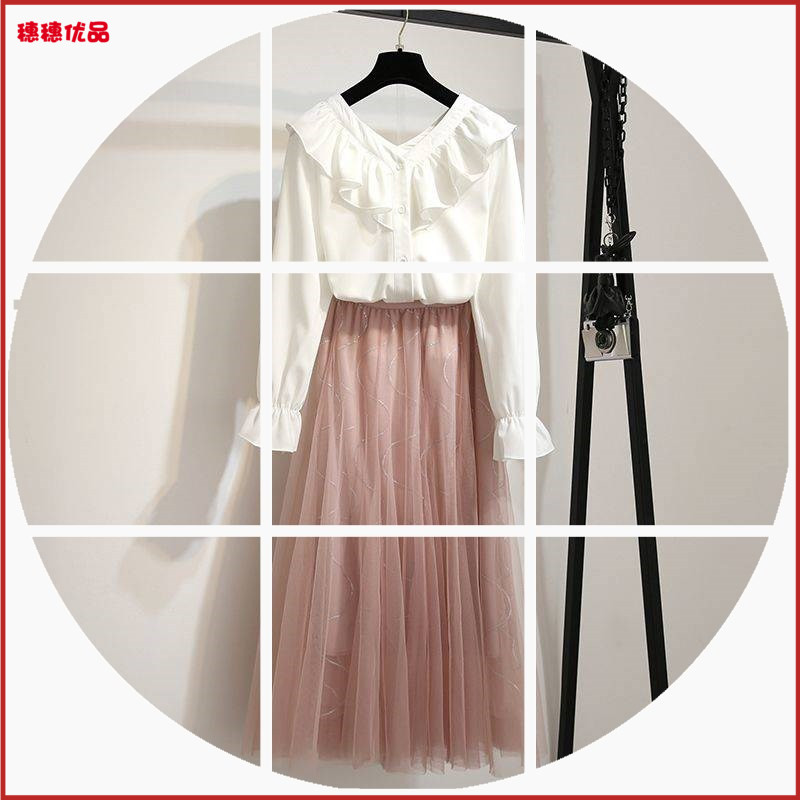 2019春装新款女装春季法国小众连衣裙两件套很仙的套装女春夏学生